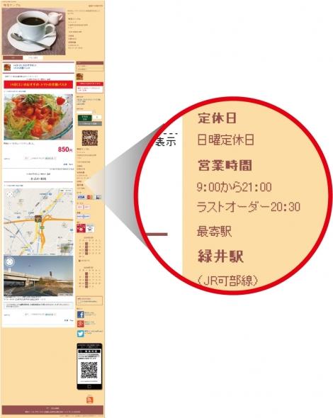 WEB55 ビジネスブログ bvji1910rx