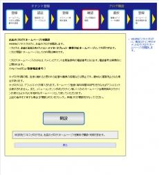 WEB55 ビジネスブログ bvkirdoc0s