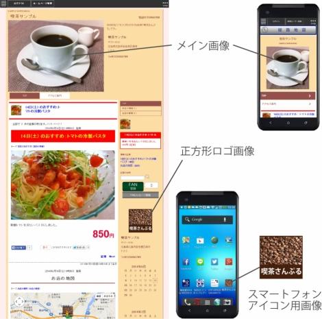 WEB55 ビジネスブログ bvx0tygb86