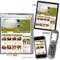 WEB55 ビジネスブログ お店のためのブログです。