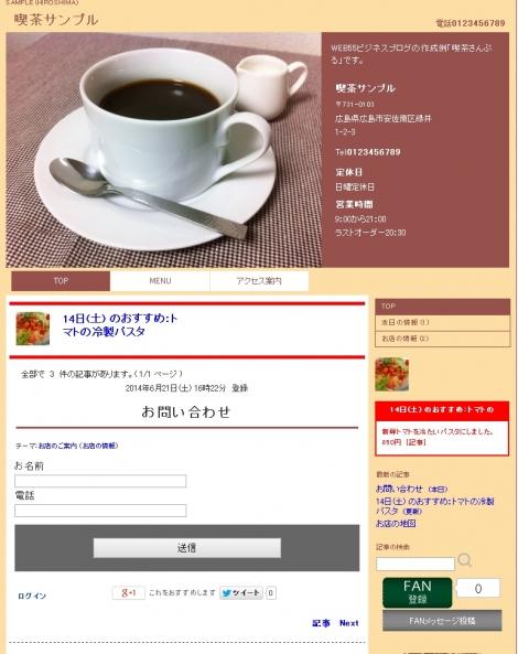 WEB55 ビジネスブログ bwaodlv52l