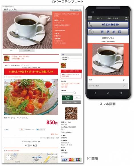 WEB55 ビジネスブログ bwb6pe4sje