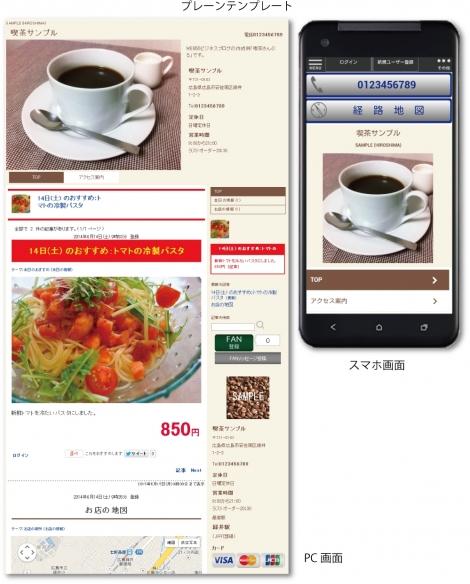 WEB55 ビジネスブログ bwb6qdcnp7