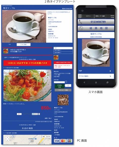 WEB55 ビジネスブログ bwb6qg669o