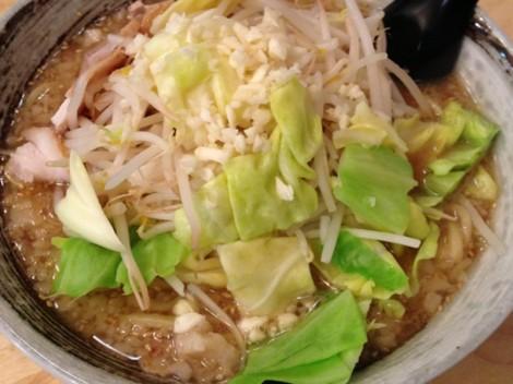 麺屋愛0028 赤みそらー麺