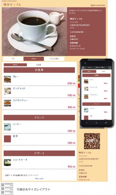 WEB55 ビジネスブログ 行 大;;