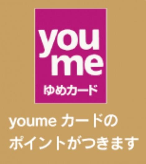 ハンコ卸売センター広島女学院前店 お得情報: