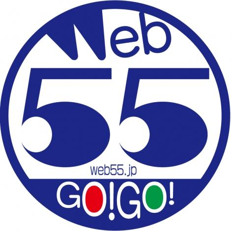 WEB55ビジネスブログおまかせパック euz72q0wnf