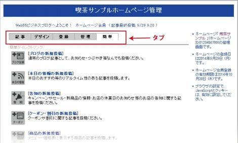 WEB55ビジネスブログおまかせパック evmt2yv3ii