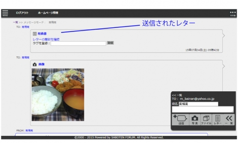WEB55ビジネスブログおまかせパック evmtb7ehps
