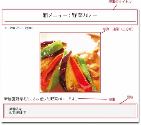 WEB55ビジネスブログおまかせパック 写真の大きさ 通常(正方形);;