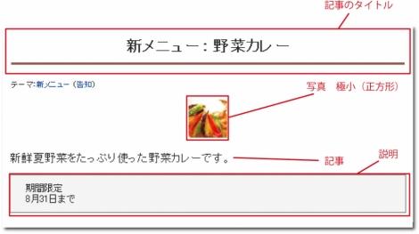 WEB55ビジネスブログおまかせパック 写真の大きさ 極小(正方形);;