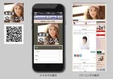 WEB55ビジネスブログおまかせパック evoqd5p20l