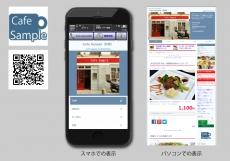 WEB55ビジネスブログおまかせパック 作例サンプルサイト;;;