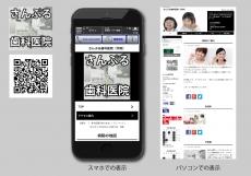 WEB55ビジネスブログおまかせパック evoqd7v2vt