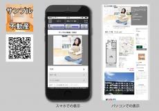 WEB55ビジネスブログおまかせパック evoqd8i4ul