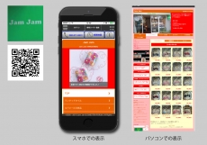 WEB55ビジネスブログおまかせパック evoqed5drp