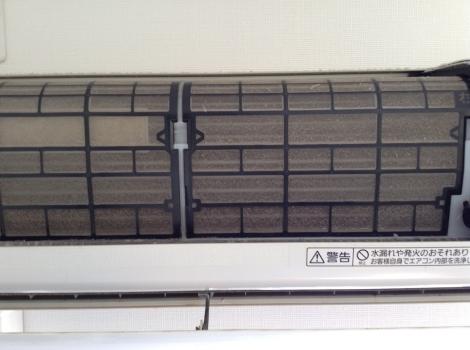 浜松おそうじハウス エアコンNational自動掃除フィルター2