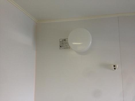 浜松おそうじハウス 浴室壁ライトafter