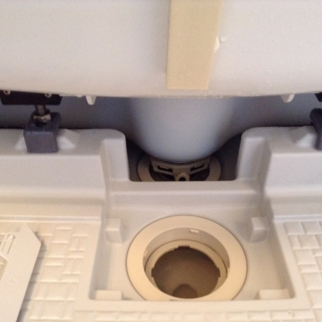 浜松おそうじハウス エプロン内部・排水口 高圧洗浄