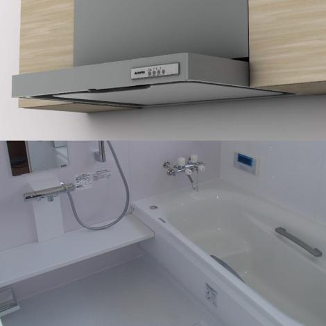 浜松おそうじハウス 換気扇・浴室パック
