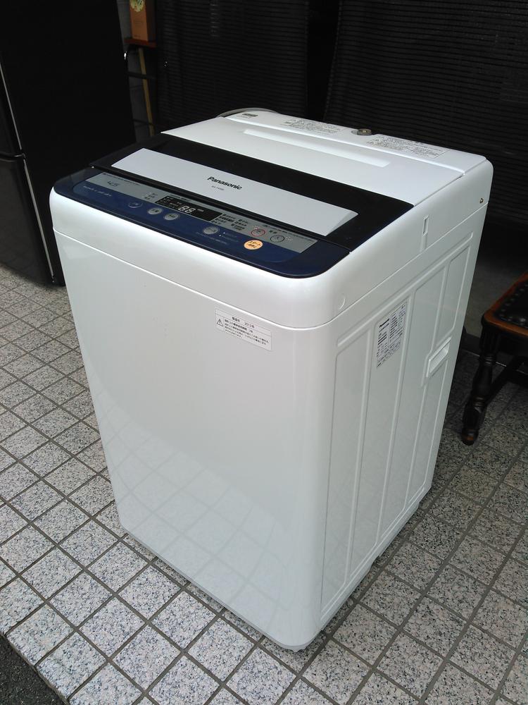 広島県の不用品整理.出張買取は実績多数のアサヒデザイン広島 広島市安佐南区にて.洗濯機.冷蔵庫.炊飯器.電子レンジ等を出張買取り致しました。