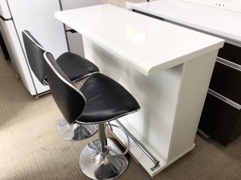 リサイクル & アウトレット はっぴー 美品!ニトリ鏡面仕上げバーカウンター椅子セット