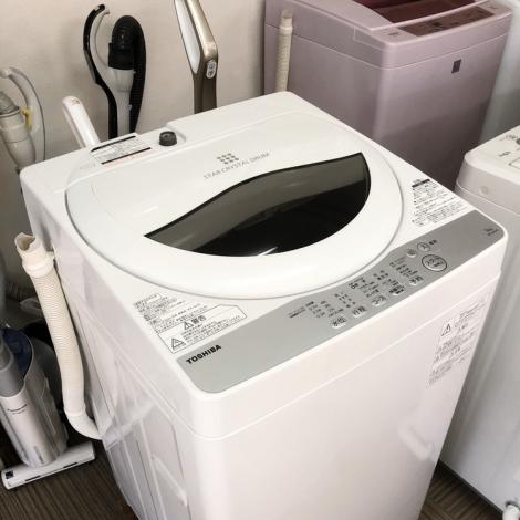 リサイクル & アウトレット はっぴー 新品同様!東芝2018年製 5キロ全自動洗濯機