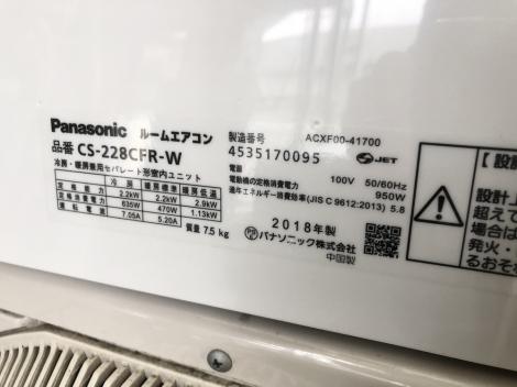 リサイクル & アウトレット はっぴー 4