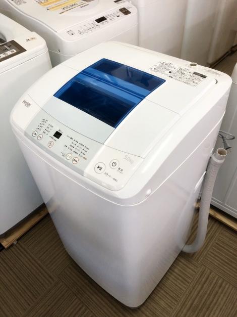 リサイクル & アウトレット はっぴー 【美品】高級エディオンモデル♪ ハイアール 2015年製 5.0kg全自動洗濯機 ホワイト×ブルー