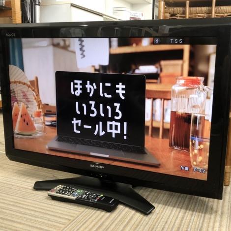 リサイクル & アウトレット はっぴー 【超美品】シャープ 32V型デジタルハイビジョン液晶テレビ《アクオス》 2011年製