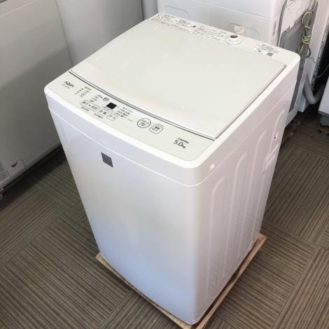 リサイクル & アウトレット はっぴー 【新品同様】エディオン現行モデル 定価35800円♪ アクア 5.0kg全自動洗濯機