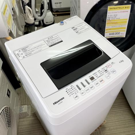 リサイクル & アウトレット はっぴー 【超美品】エディオンモデル♪ ハイセンス 2019年製 4.5kg全自動洗濯機 ホワイト♪