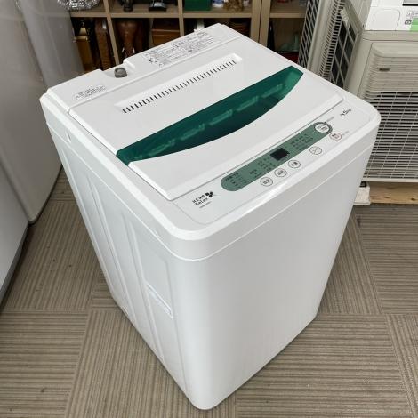 リサイクル & アウトレット はっぴー 【激安商品】ヤマダ電機オリジナル 2016年製 4.5kg全自動洗濯機