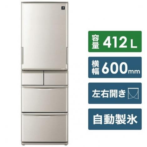 リサイクル & アウトレット はっぴー 【新品同様】定価19万♪ シャープ 2020年製 412Lノンフロン冷凍冷蔵庫 どっちもドア